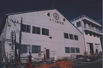 kamikuisiki mura story special thanks for kiwi san and swan san