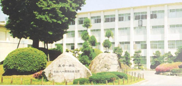 瑞 陵 高校 ホームページ