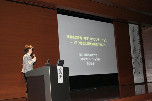 藤谷 洸介 - 阪神タイガース - プロ野球 ...
