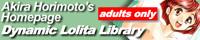 Dynamic Lolita Library