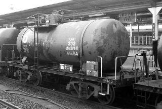 私有タンク貨車(タキ200~編)