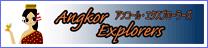 Angkor Explorers